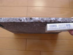皇輝石足温器の岩盤の厚さ